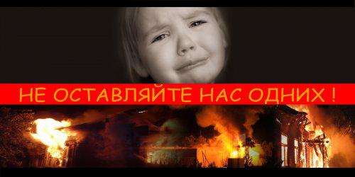 http://detsad52.ucoz.ru/_ld/0/80162237.jpg